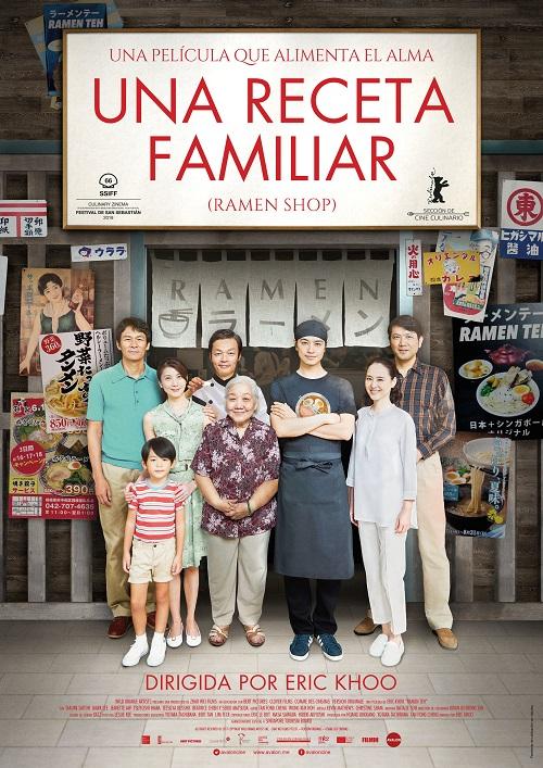Cartel de la película Una Receta Familiar