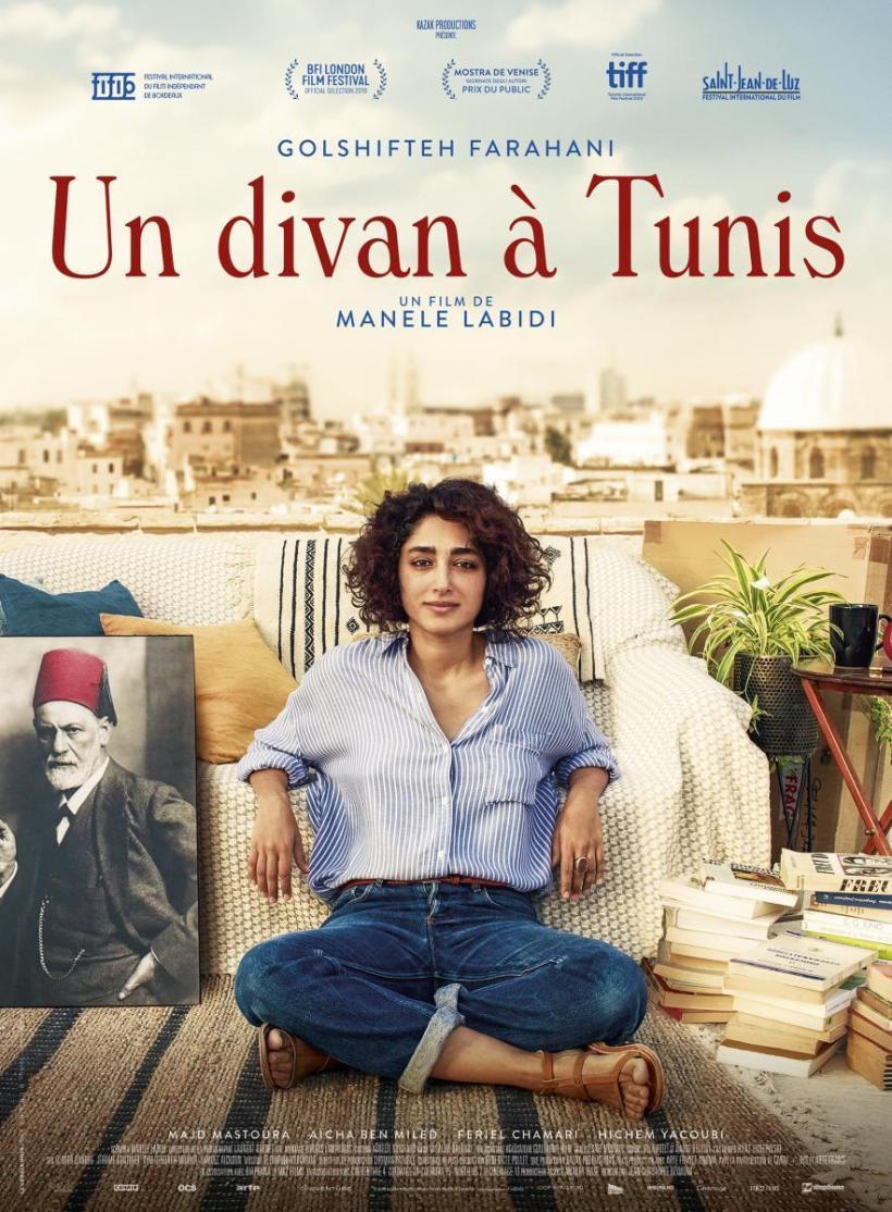 Cartel de la película Un Diván en Túnez,